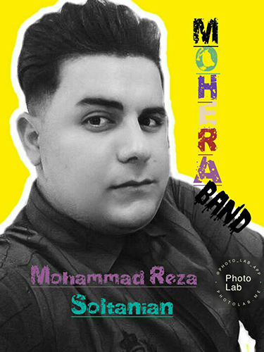 دانلود موزیک ویدئو محمدرضا سلطانیان - چنور