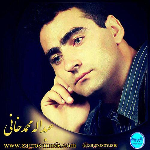 دانلود آلبوم لری و لکی جدید عبدالله محمدخانی
