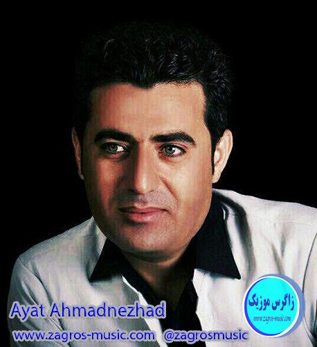 دانلود آلبوم مجلسی جدید آیت احمدنژاد