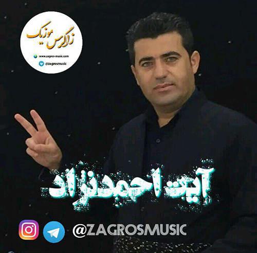 آیت احمدنژاد - آلبوم مجلسی مرداد 97