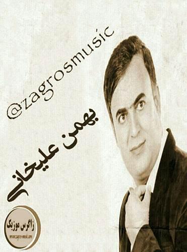 دانلود آهنگ جدید بهمن علیخانی - چاوشین