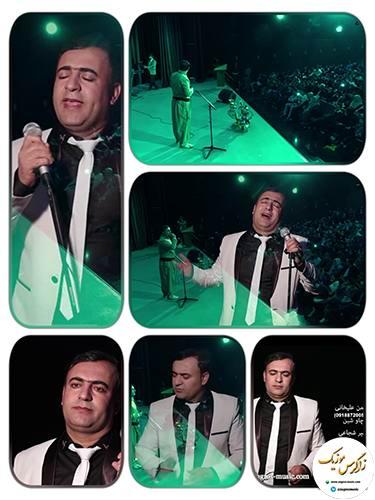 موزیک ویدئو  بهمن علیخانی - چاوشین