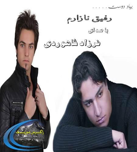 دانلود موزیک ویدیو بسیار زیبا و غمگین از فرزاد شاهوردی بیاد دوست با نام رفیق نازارم
