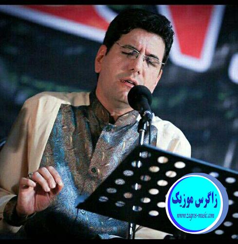 دانلود آلبوم لری بسیار زیبایی از حشمت الله رجب زاده  با نام شهر عاشقی