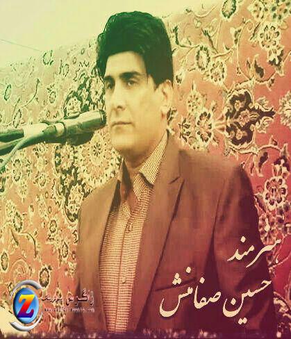دانلود اجرای جدید هنرمند حسین صفامنش در شهر بروجرد