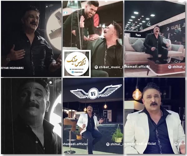 دانلود موزیک ویدیو بابک محمدی به نام مسیر عشق