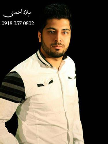 دانلود موزیک ویدیو میلاد احمدی - گلاویز