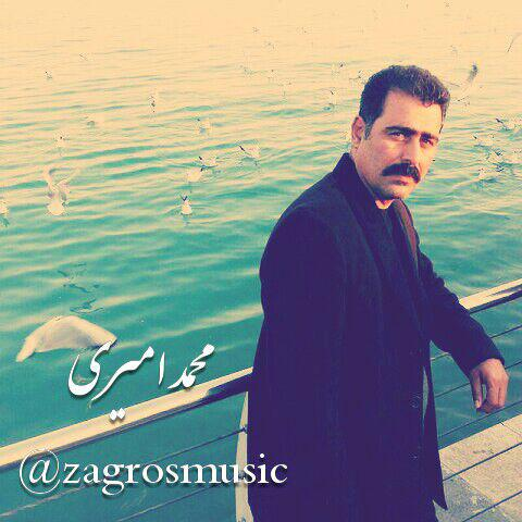 دو آهنگ کردی جدید  از محمد امیری با نام های درویش  له یاروَه