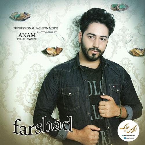 دو تیزر موزیک ویدئو لری از فرشاد میر احمدی
