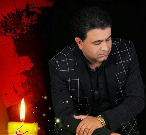 دانلود مداحی حسین مشکینی به نام لای لای علی گیان