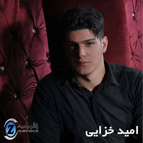 دانلود چهار اجرای زیبا از امید خزایی